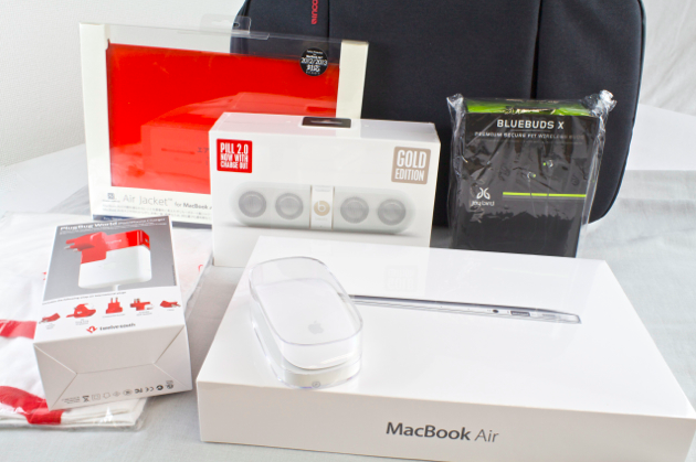 Here's What You'll Find Inside Apple's Lucky Bags for Japan